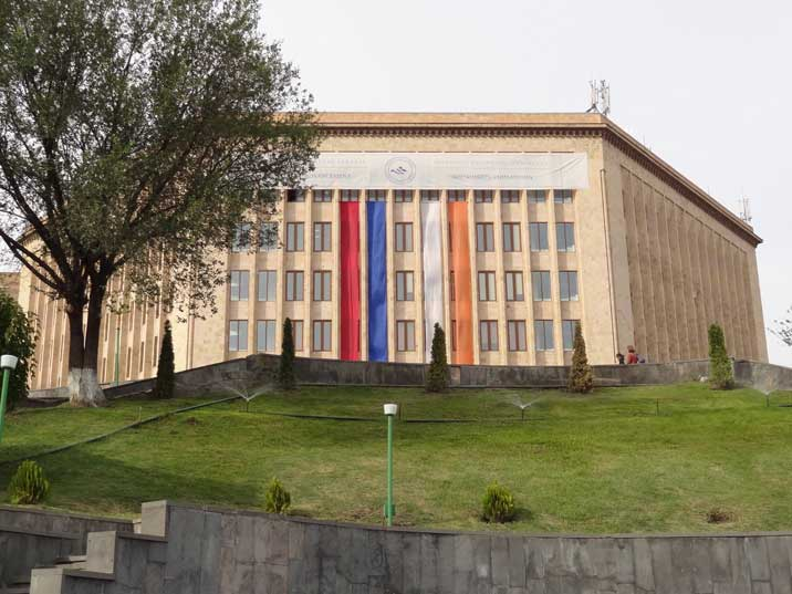 The building of the American University of Armenia was repaired with American money after the 1988 Leninakan Earthquake