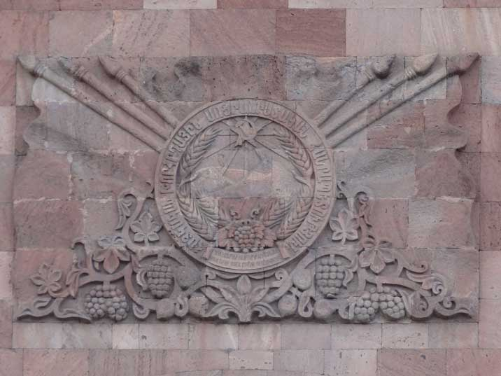 The Armenian coat of arms on the former Government of the Armenian SSR House on Republic Square