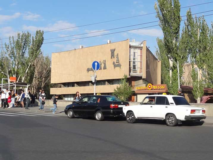 The Chess House of Yerevan is now named after famous Armenian chess champion Tigran Petrosian