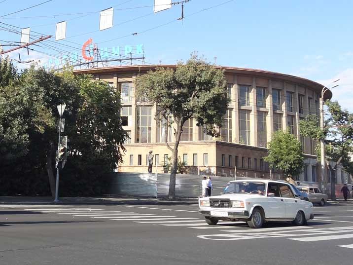 The round building of the Yerevan Circus on Agatangeghos street in the centre of Yerevan was opened in 1956