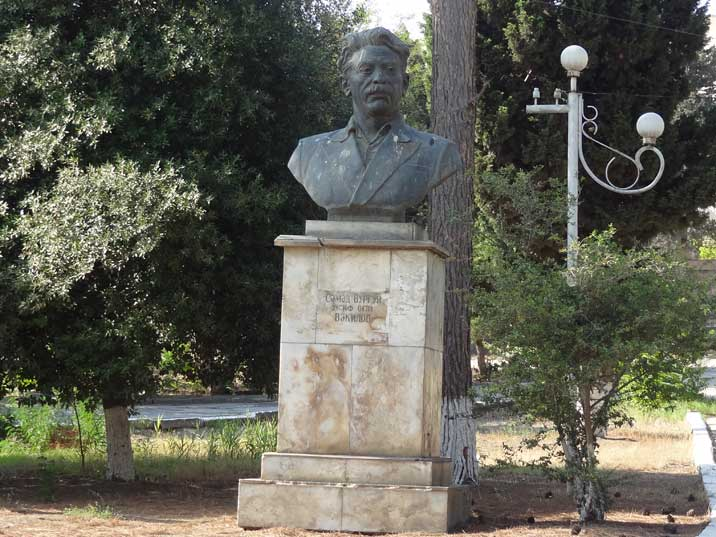 Bust of the famous Azerbaijani and Soviet poet Samad Vurgun, first People�s Artist of the Azerbaijan SSR