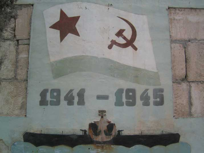Sign for the Soviet navy with submarine during world war II