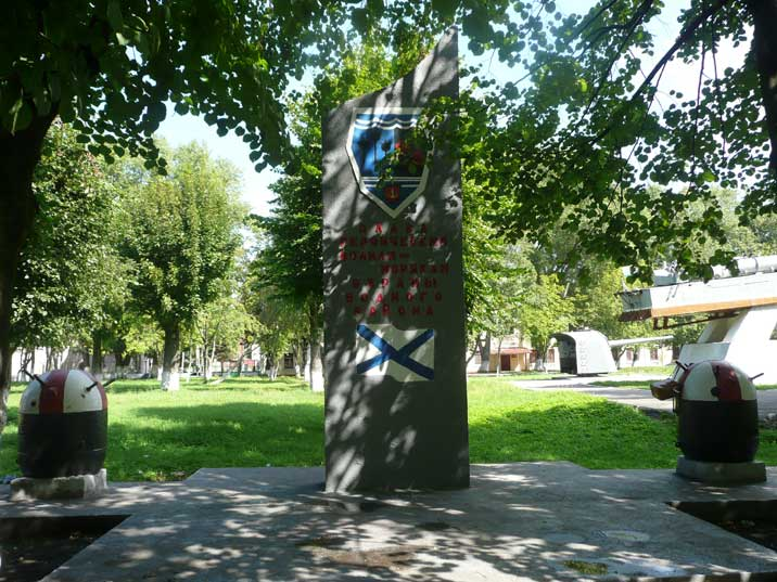 Russian naval flag on monument to Baltic glory memorial stone