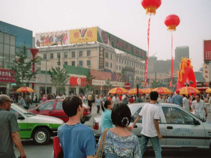 The streets of the Chinese capital Beijing are always crowded