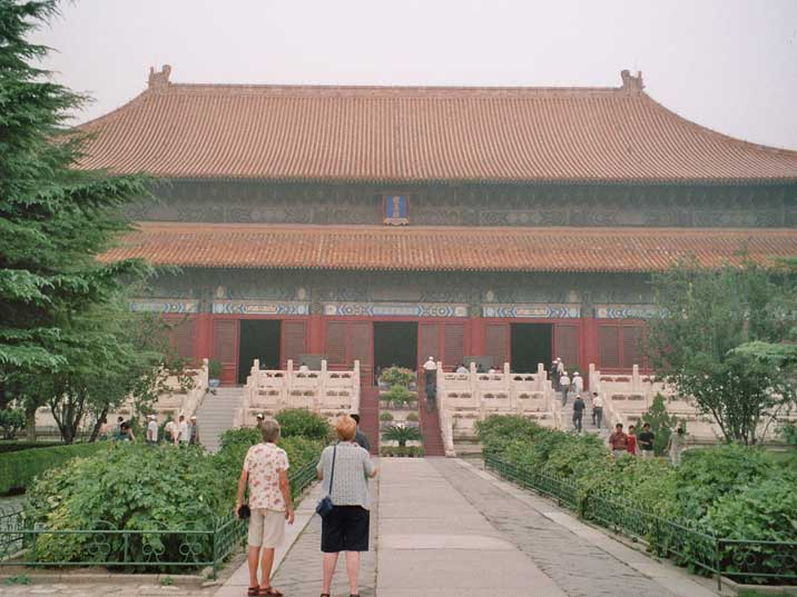 Hall of Eminent Favour part of the Chinese Ming Dynasty Tomb