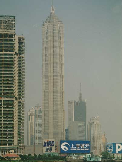 The 88 story Jin Mao Tower on of Shanghai's highest buildings