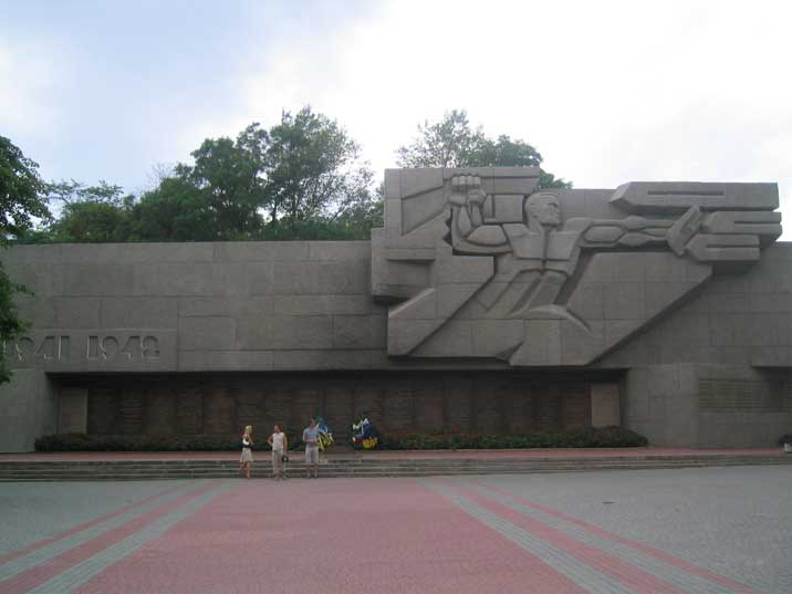 1941- 1942 Sevastopol defenders monument in grand Soviet style