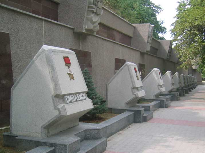 Stones honouring the Soviet Hero Cities, Smolensk in the front