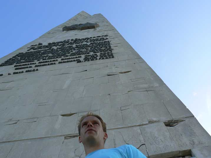 The Sevastopol Hero City obelisk is now in bad condition