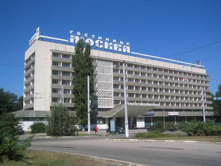 Soviet style Hotel Moscow in the City Centre of Simferopol