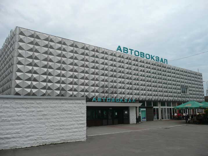 The main bus station of Kaliningrad in great Soviet style