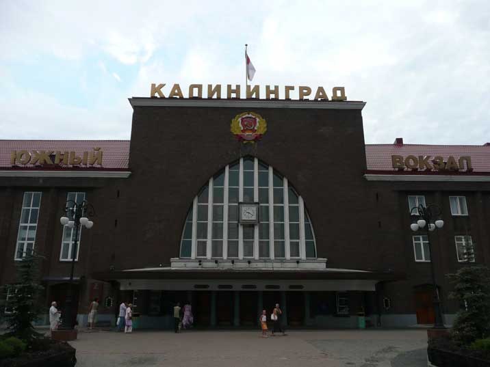 Kaliningrad Railway Station entrance with Soviet Coat of Arms
