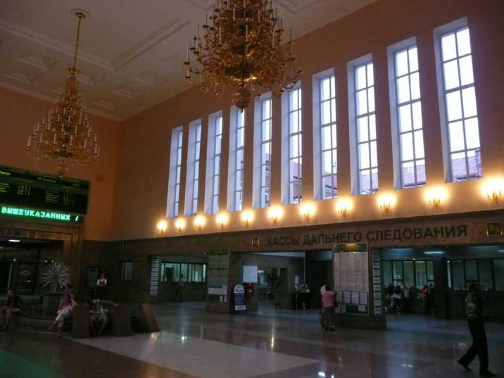 Central hall of the Kaliningrad Central Railway Station