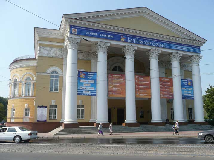 The Kaliningrad drama theatre reconstructed and reopened in 1947