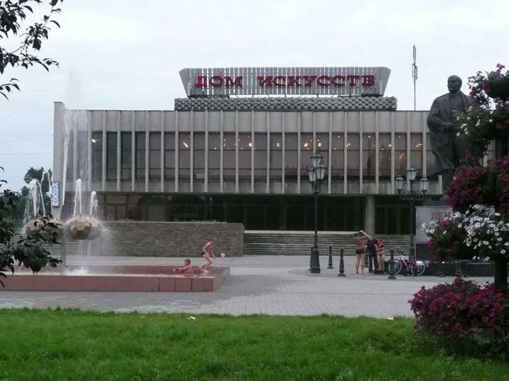 The House of Arts in classic Soviet architectural style