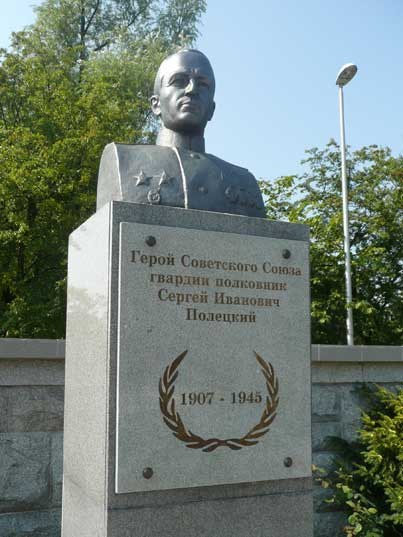 Memorial bust of 16th Guards General Sergey Ivanovich Poletsky