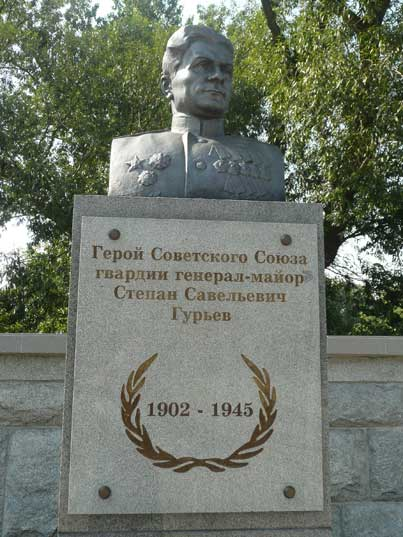 Bust of general Stepan Savelevich Guryev killed at Pillau in 1945