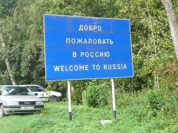 Welcome to Russia on the Russian part of the Curonian Split