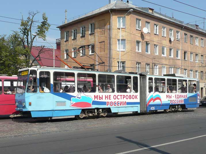 Kaliningrad Tatra KT4 tram with text