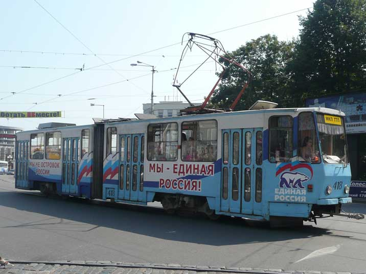 Tatra KT4 tram with text saying that Kaliningrad belongs to Russia