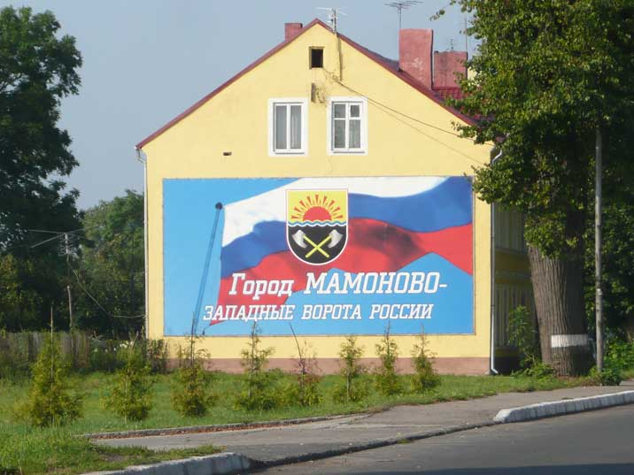 Russian propaganda near the Polish border in Kaliningrad