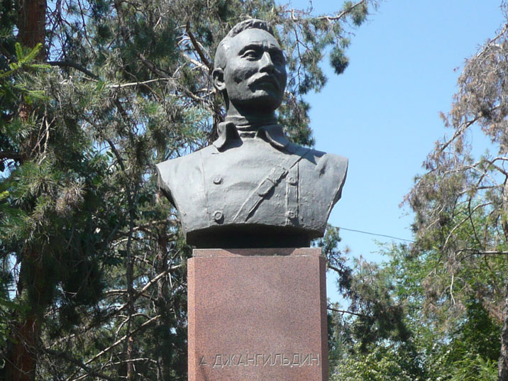 Bust of Alibi Dzhangildin, a member of the Central Committee of the Kazakhstan Communist Party