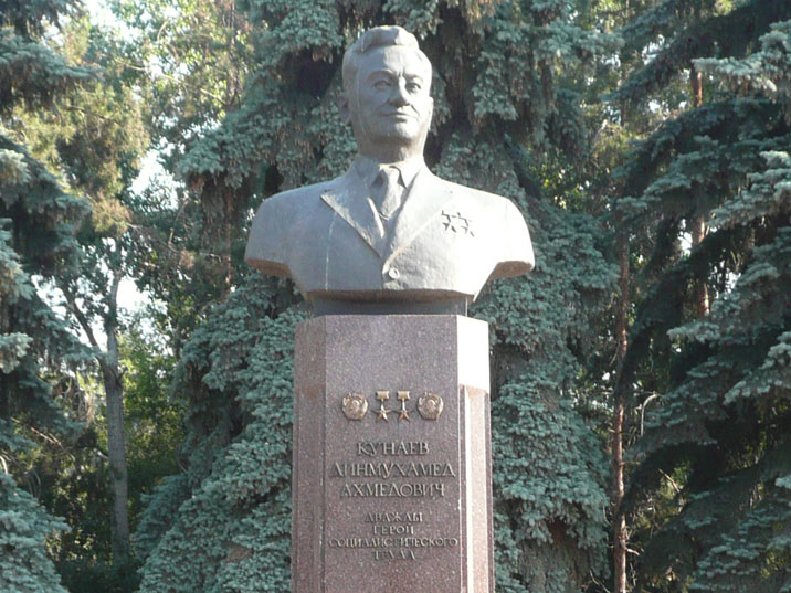 Bust of Dinmukhamed Konayev, a Kazakh politician whom was Politburo member from 1971 to 1987