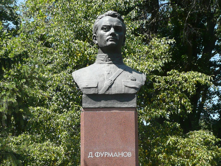Bust of Dmitry Furmanov, a Russian writer and Bolshevik commissar during the Russian civil war