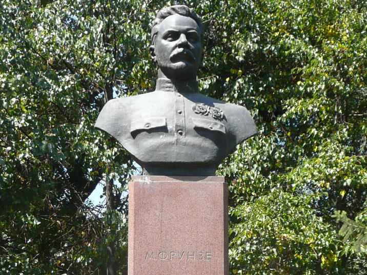 Bust of Mikhail Frunze, a major Red Army commander in the Russian Civil War