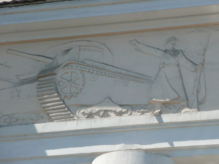Soviet era wall relief on a building depicting a pre Word War tank and a Red Army soldier