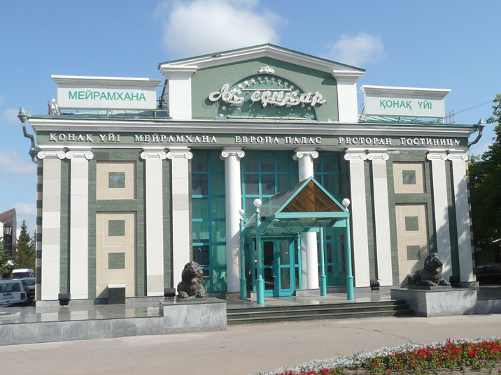 The building that was the October Cinema during Soviet times is now restaurant Ak Sunkar