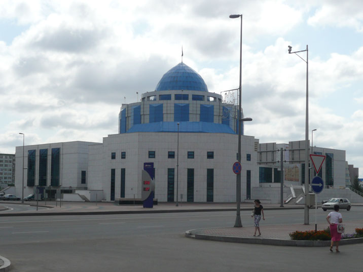 Modern museum about the current and historic culture of Kazakhstan
