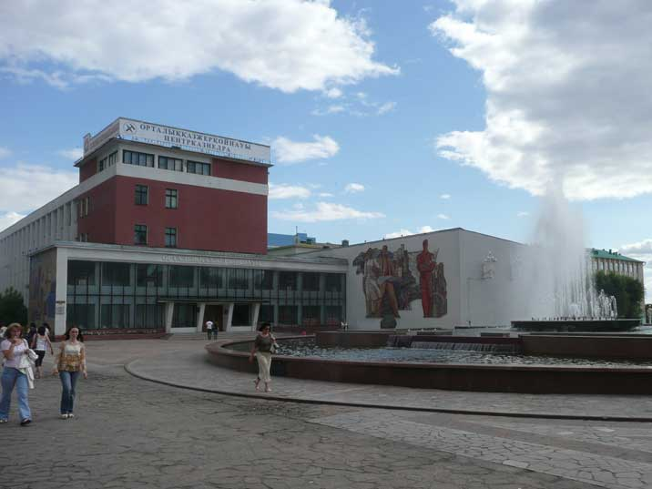 Building of the excellent Karaganda regional ecological museum