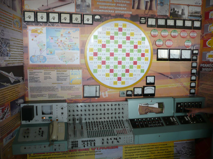 Section of the museum dedicated to nuclear energy