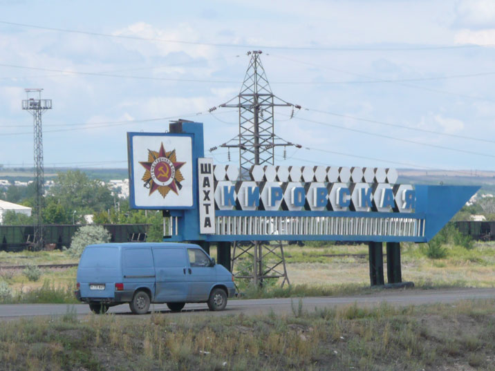 Road sign indicating that the Kirovskaya mine was important for the Soviets during World War II