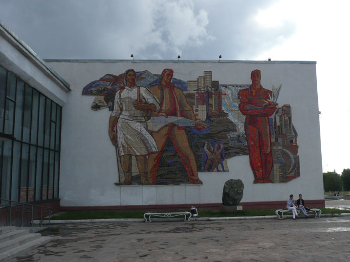 Soviet era wall mosaic depicting the construction of Karaganda by workers and engineers