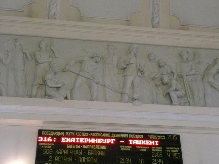 Soviet era decorations can be found everywhere inside the Karaganda railway stations