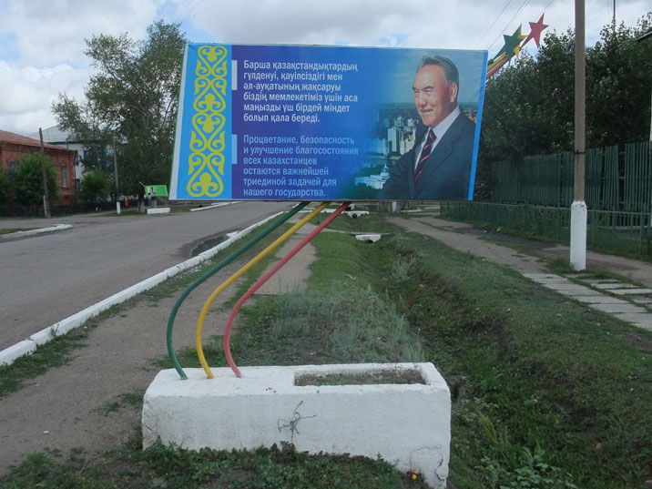 Many billboards in favor of the Kazakh president can be found in Karkaralinsk, we counted almost 10