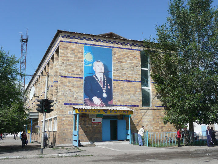 Large image of Nazarbayev swearing on the Kazakh constitution hanging above the post office entrance