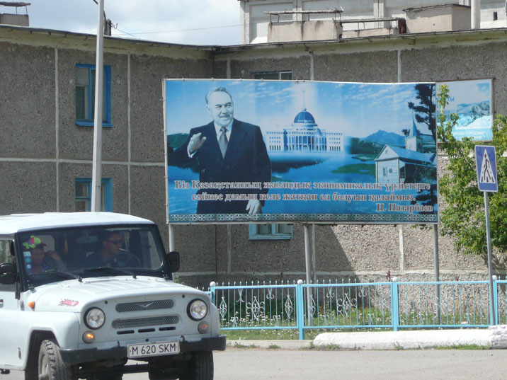 Another propaganda billboard where Nuran Nazarbayev is hailed as the leader of all Kazakhs