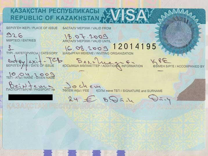 A visa is required to travel in Kazakhstan, it is not expensive