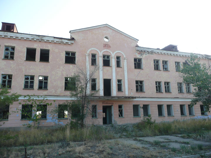 Administrative building from the Soviet army responsible for nuclear testing dating to 1953