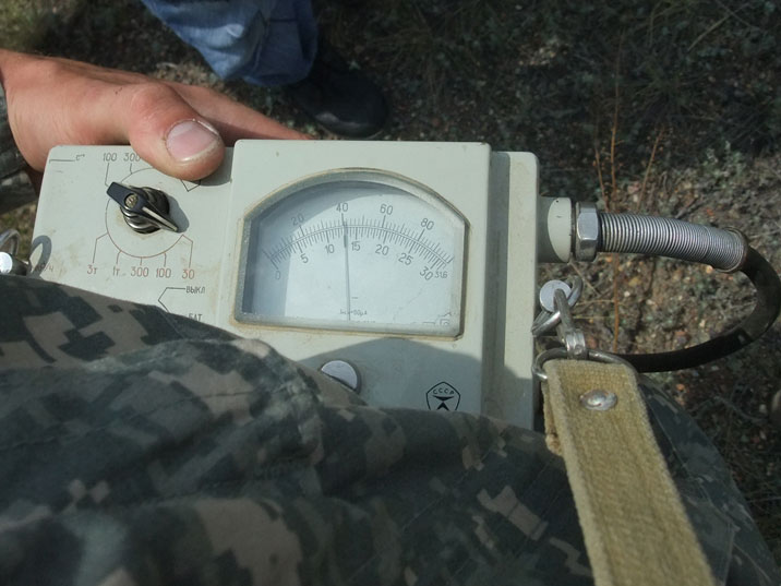 Soviet era Geiger counter to measure radiation levels on ground the Opytnoe Pole test site