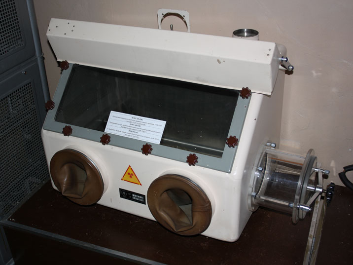 Box designed to study the isotopic composition of radioactive products, used from 1958 until 1967