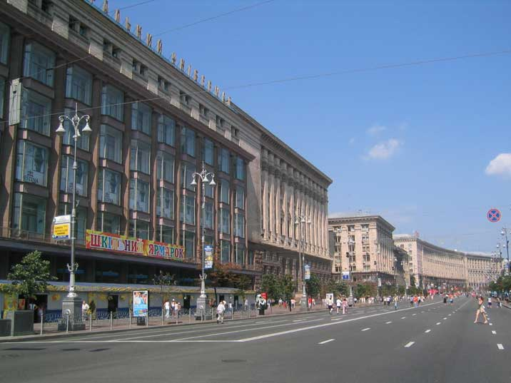 Stalinist neo classical architecture on Khreschatyk street