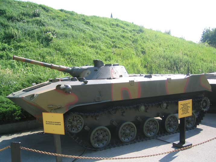 BMD-1, an Airborne Amphibious Tracked Infantry Fighting Vehicle