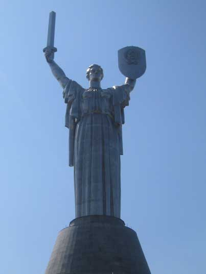 Front view if the giant motherland monument in Kiev Ukraine