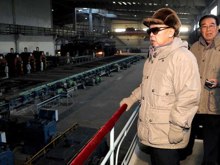 Kim Jong Il visits the September General Iron Enterprise