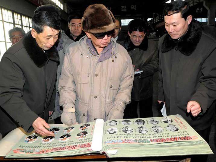 Kim Jong Il during an inspection of the Rakwon Machine Complex