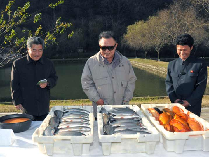 Fish Farm under KPA Unit 580 Inspected